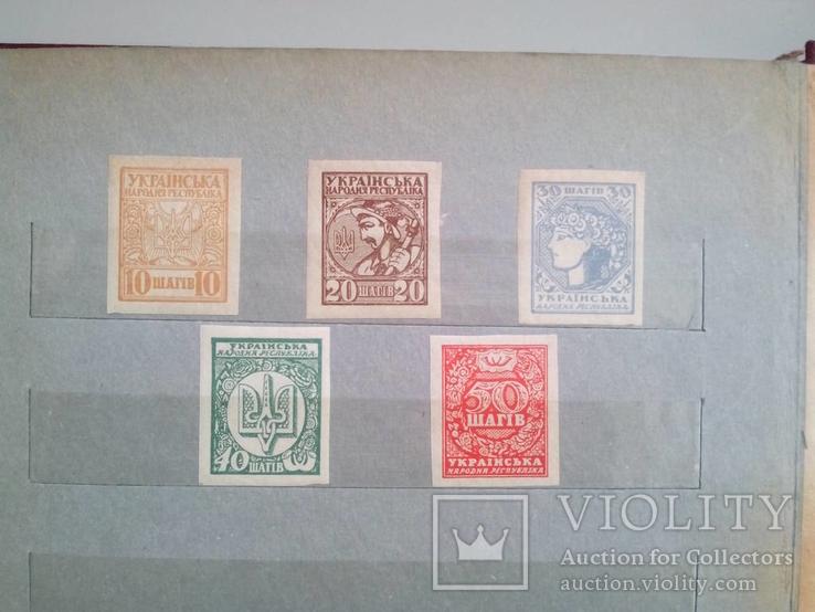 1918 Украина первые марки УНР Шаги полная серия