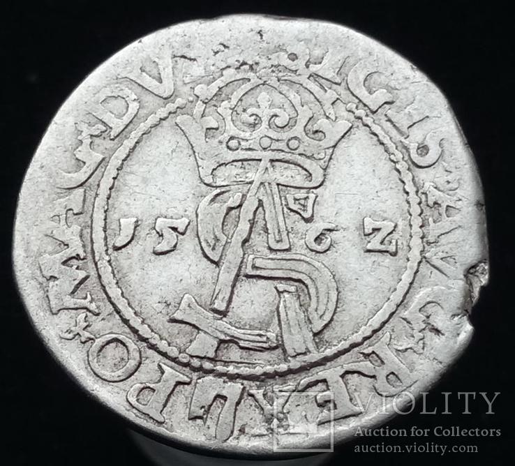 Трояк 1562 р. м.д. Вільно (Ігер V.62.3.b (R1) , Іванаускас 9SA23-7)