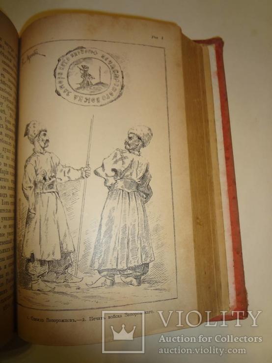 1892 История Российской Империи Карамзина все 12 томов