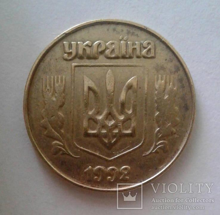 25 коп 1992 5.1ААв пробная монета