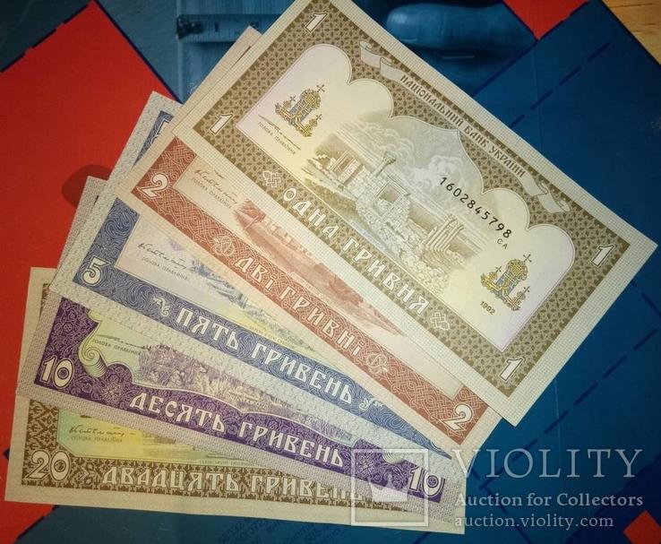 Набор банкнот 1992 року (Україна) Прес