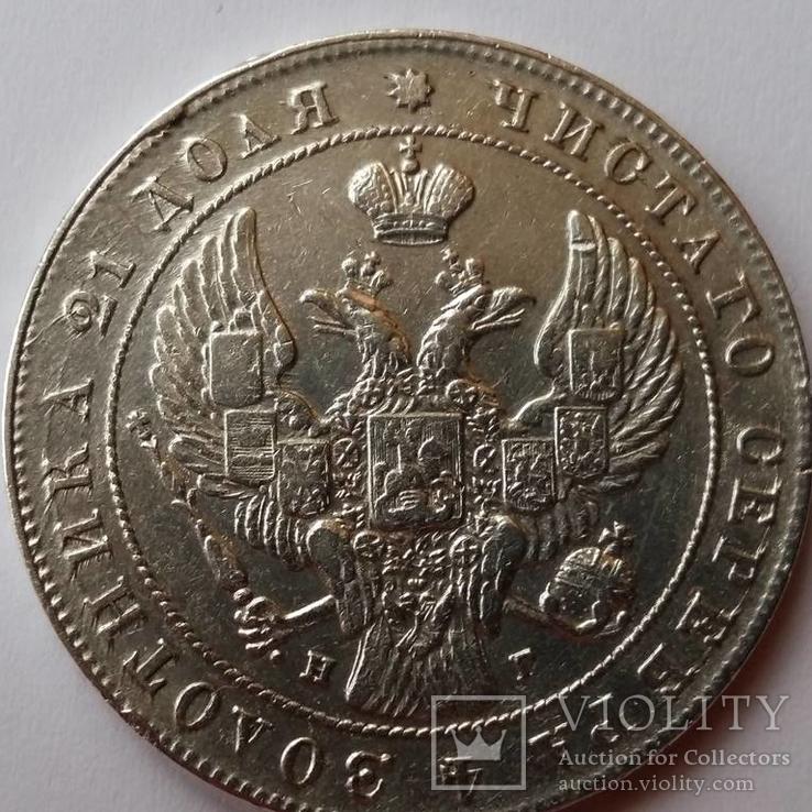 Рубль1841 год С.П.Б. НІ