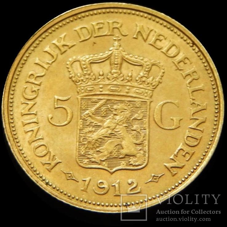 5 гульденів 1912 року, Вільгельміна, золото