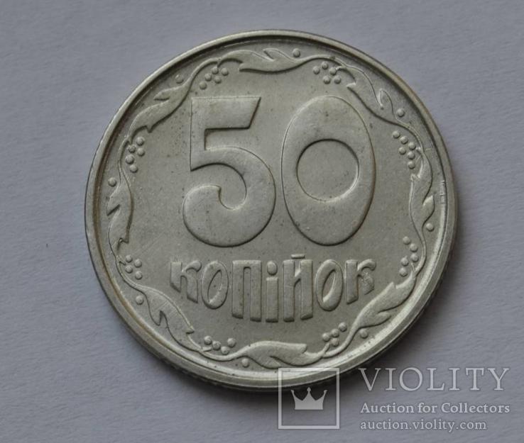 50 копійок 1992 1ААк никелевый сплав