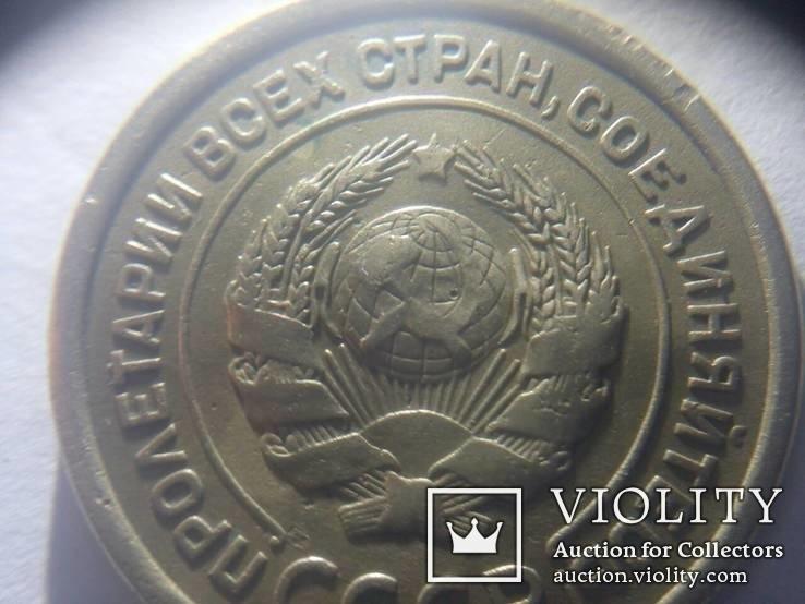 5 копеек 1926 г. шт 1.11 Широкий кант. Выпуклый земной шар.