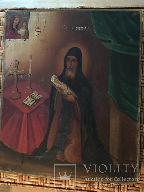 Икона Устилиям Св.Преподобный