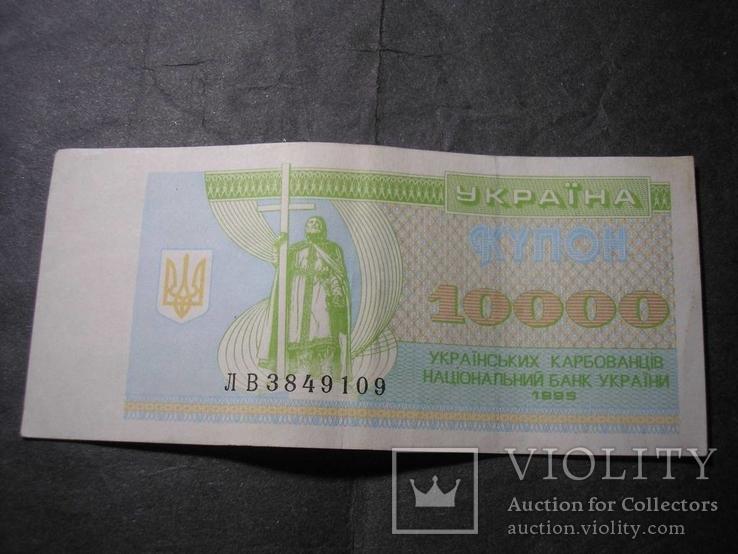 Украина 10000 карбованцев 1995, фото №2