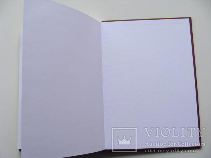 Скарби Поділля XIV - середини XVII ст. Документи і матеріали. О. А. Бакалець., фото №32