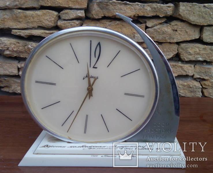 d0ade954 Настольные часы ВОСТОК 1961 года - «VIOLITY» Auction for collectors