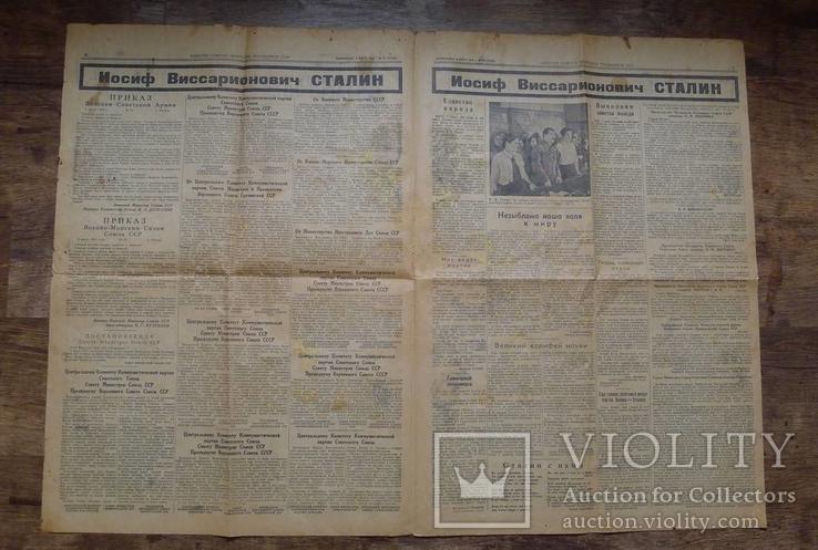Газета Известия 8 марта 1953 года. Траур по Сталину. + газ. Изв 12 март. 1953 г., фото №8