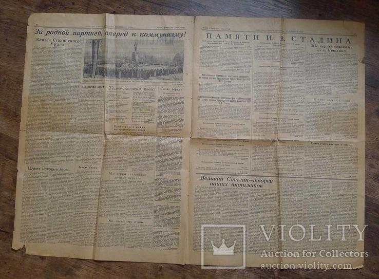 Газета Известия 8 марта 1953 года. Траур по Сталину. + газ. Изв 12 март. 1953 г., фото №19