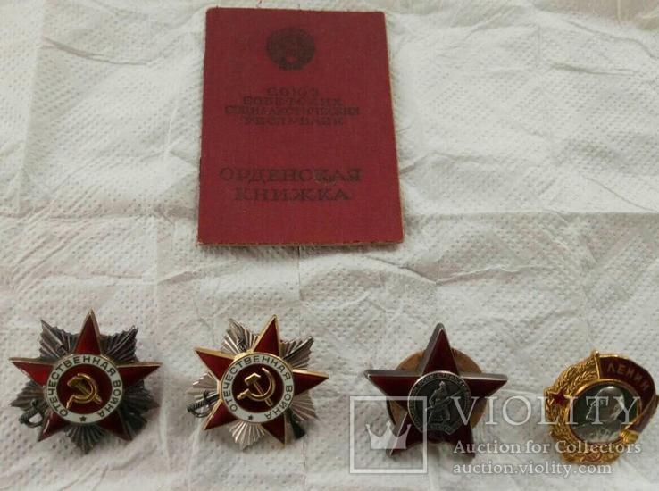 Орден Ленина+орден Отчечественной Войны 2ст(2шт)+орден Красной Звезды+документ