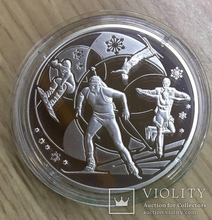 Олимпиада в Сочи номер 0123, фото №4