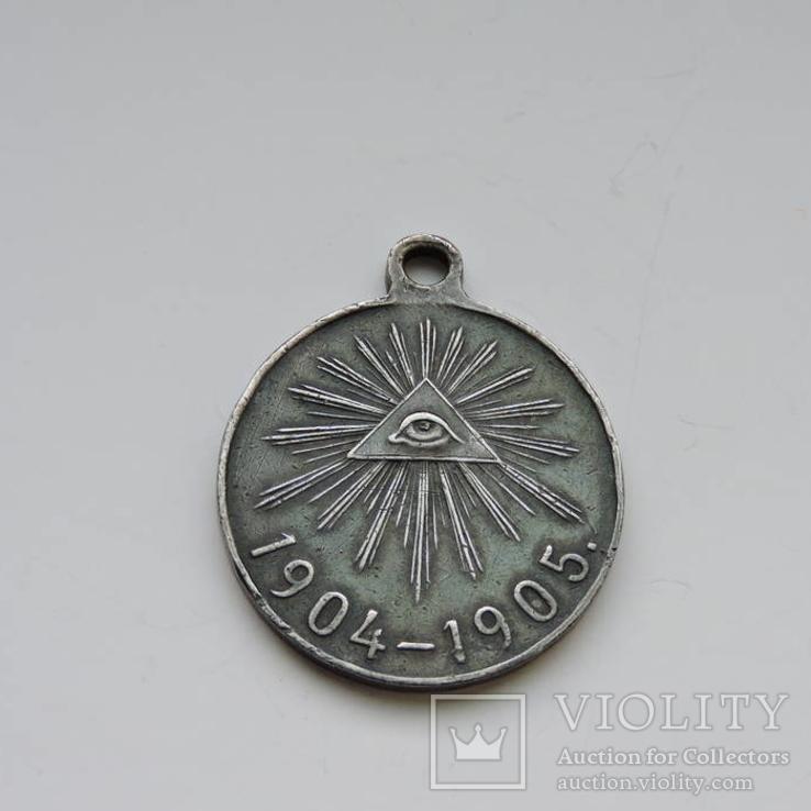 Медаль «В память Японской войны 1904-1905», серебро