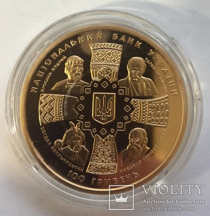 """100 гривен 2011 год """" 20 лет Независимости"""" золото"""