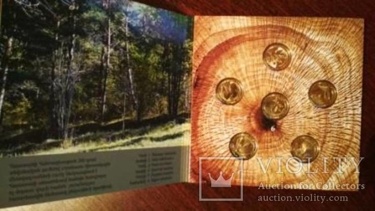 Набор памятных монет дикие деревья Армении 200 драм 2014, фото №2