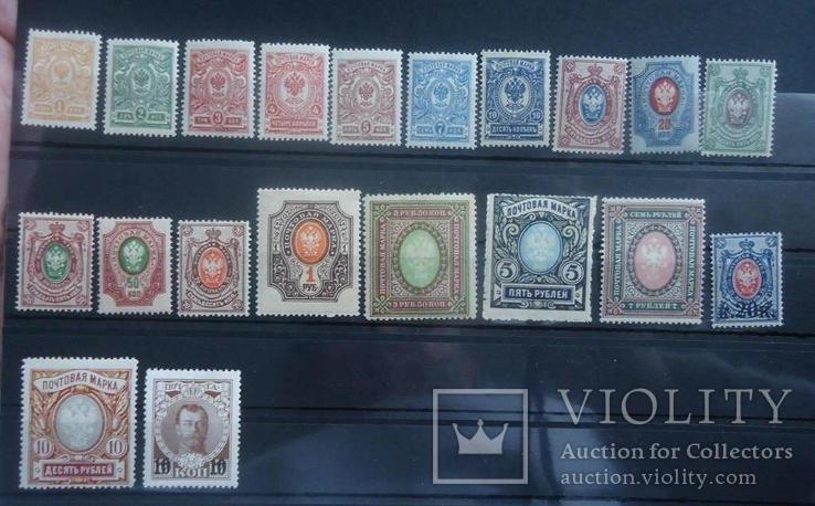 Царская россия 20 марок 1908-1918 гг