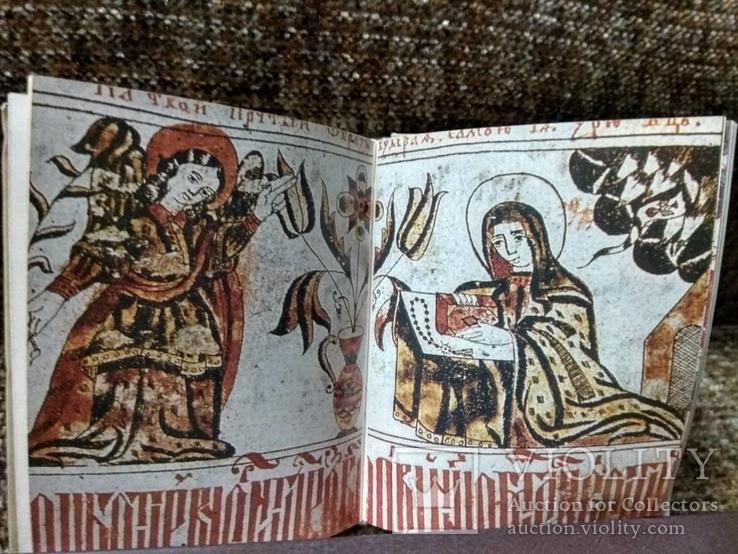 """Логвин Г.Н.""""З глибин:давня книжкова мініатюра"""", фото №4"""