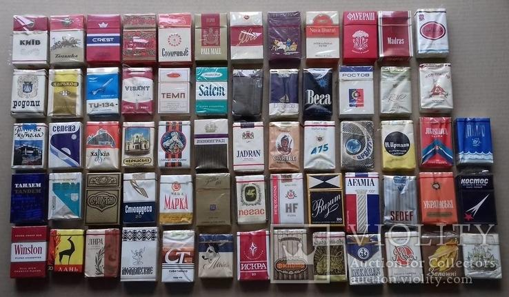 Коллекция сигарет 63 пачки