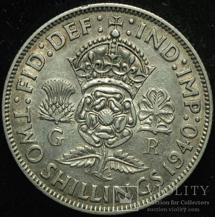 Великобритания флорин 1940 серебро
