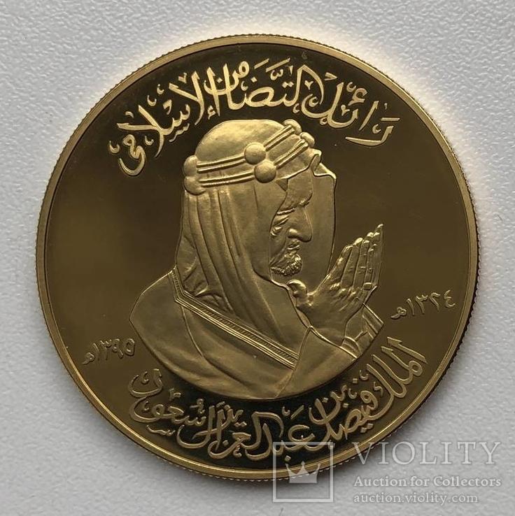 Монетовидный сувенир Саудовская Аравия Халид