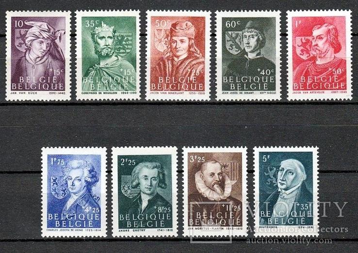Бельгия 1944 Mi.№664/672 история и личности MNH **