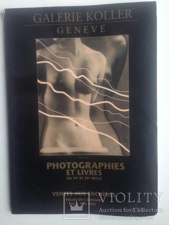 """Аукцион фотографий """"GLERIE KOLLER"""" 2003г., фото №2"""