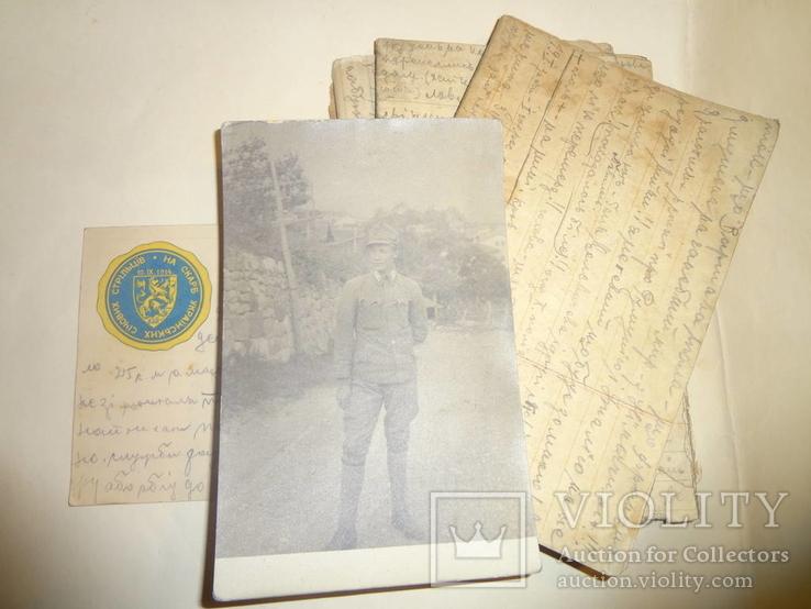 Дневник офицера Украинской Галицкой Армии
