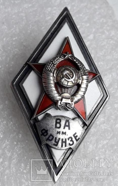 Ромб ВА им. Фрунзе (1 тип)