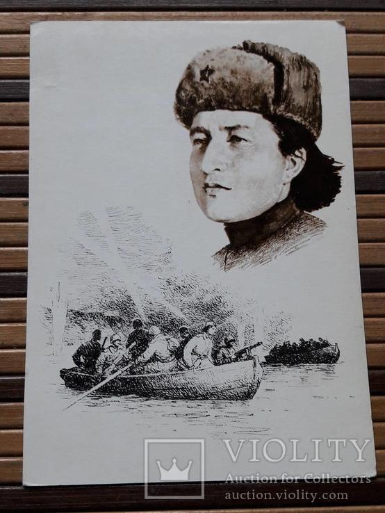 1184. Открытка М.З.Щербаченко.Герой Советского Союза