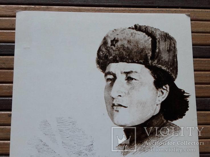 1184. Открытка М.З.Щербаченко.Герой Советского Союза, фото №3