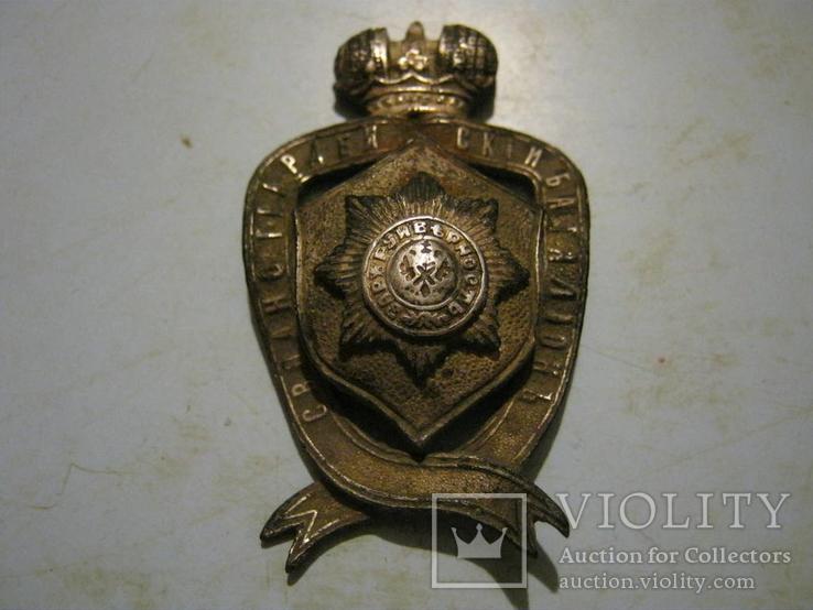 Знак Сводно-гвардейский батальон обр.1883 г.