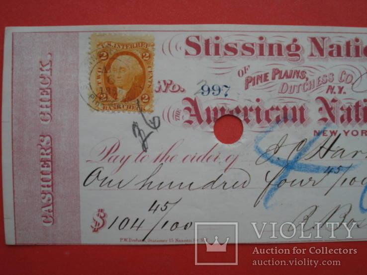 США чек 1866 год на 104,45$ + марка