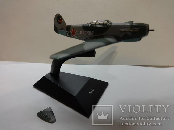 Модель самолета истребитель-бомбардировщик ЯК - 9 на запчасти или под восстановление, фото №2