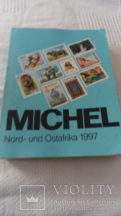 Каталог марок Михель  Ostafrika, 1997 б/у, фото №2