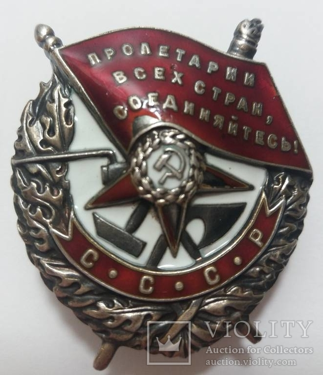 БКЗ №33047 Винт