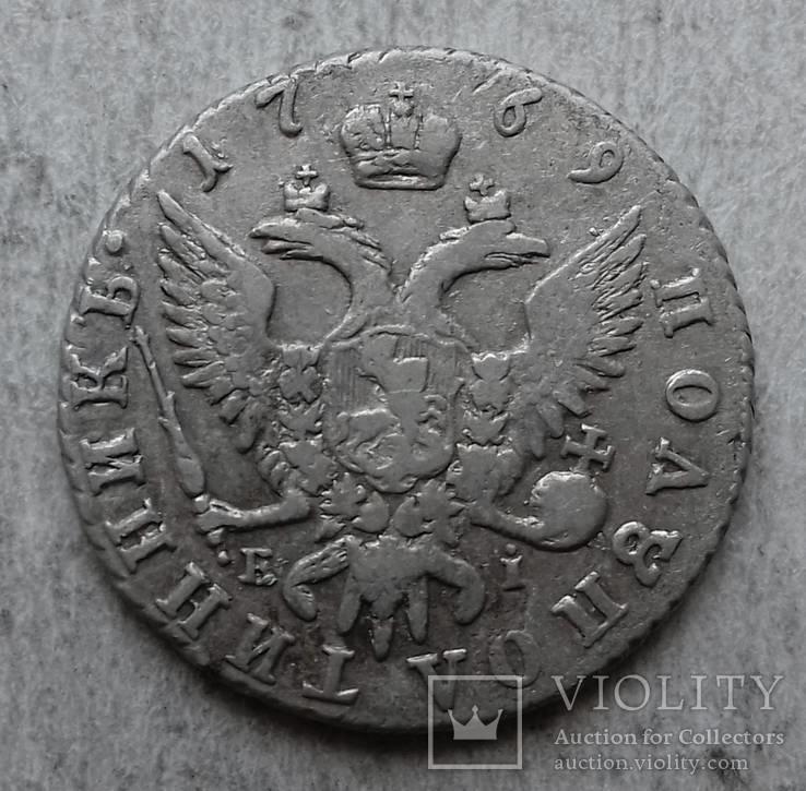 Полу полтинник 1769 год