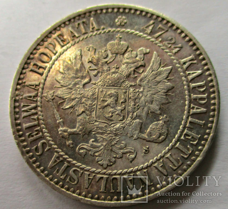 2 марки 1865 года aUNC