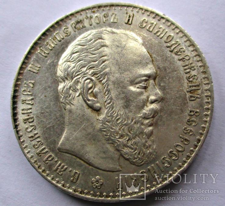 Рубль 1887 года UNC