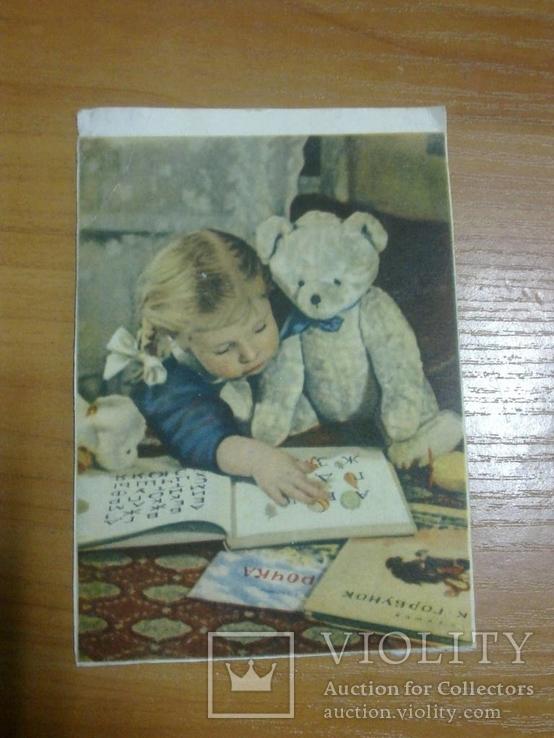 Детская, 1955, фото №2