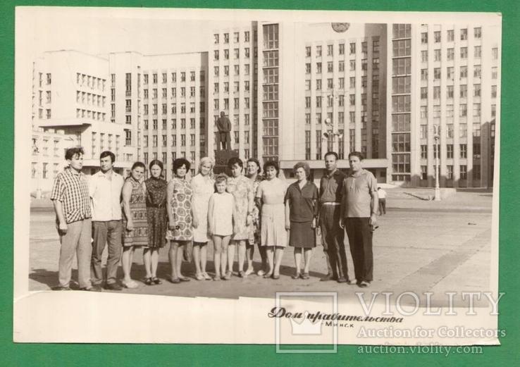 1972 Группа людей Минск Дом правительства, фото №2