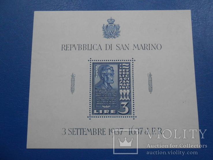 Сан Марино 1937. MNH