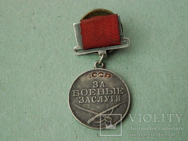 Медаль за БЗ на квадро колодке