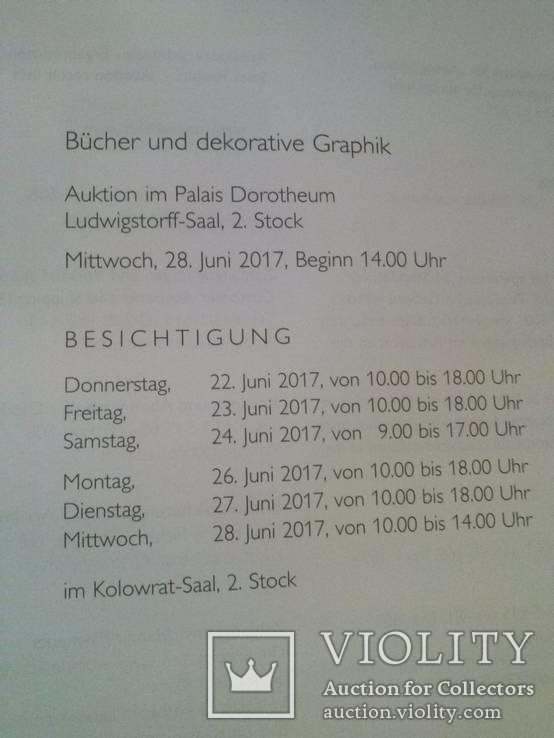 DOROTHEUM. (свіже видання ) Книги і декоративна графіка. Аукціон з цінами літо 2017 р, фото №3