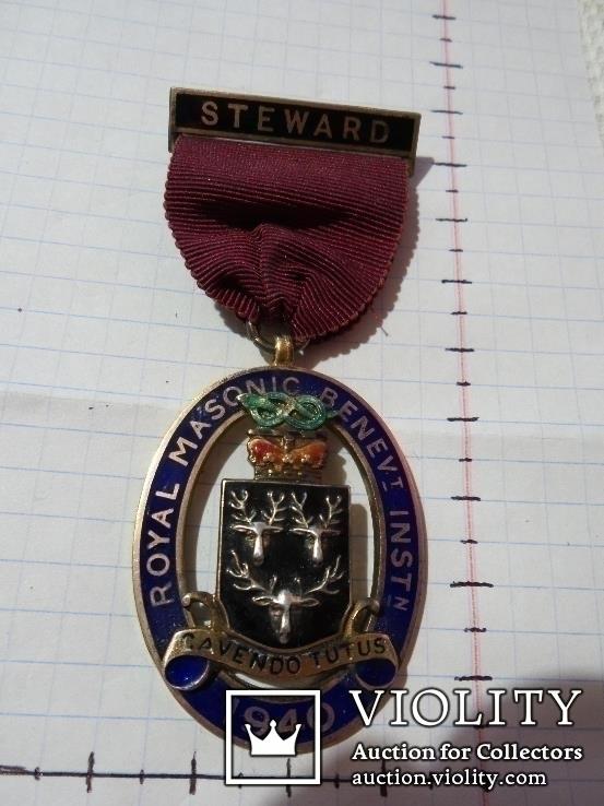 Масонская медаль 1940 год серебро знак масон 1995