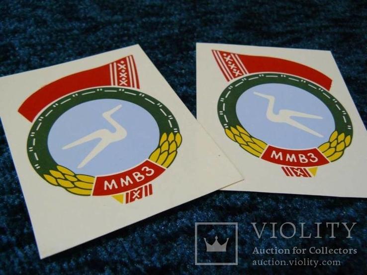 Декали на мотоцикл М105 Минск (качественная копия) переводки