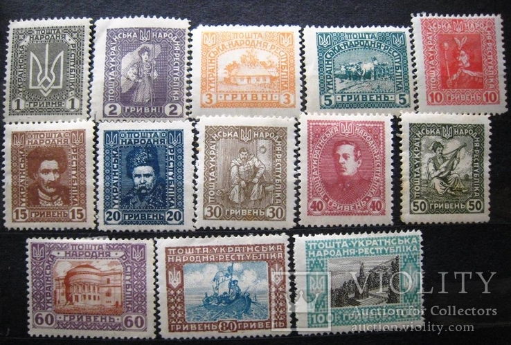 1920 Украина петлюровская серия MH