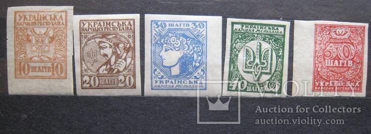 УНР 1918 (шаги) МН