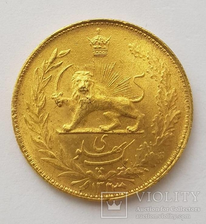 Пехлеви 1941-45. Иран. UNC.