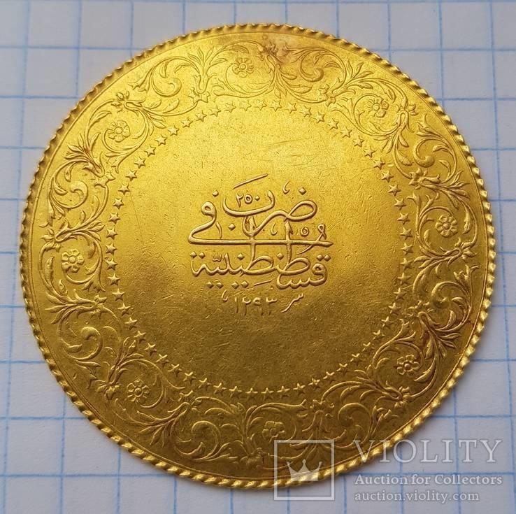 250 курушей 1901 Турция